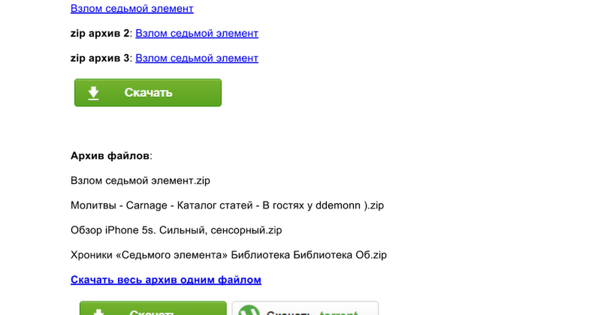 рынок работа для пенсионера в степном г оренбурга товаров ценами магазинах