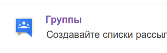 screenshot-www.google.ru 2014-06-20 11-11-31