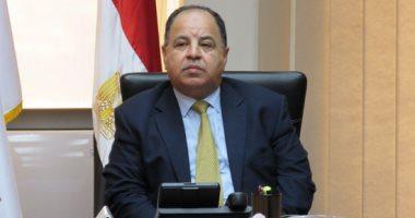 المالية: تخصيص12,7 مليار جنيه من الموازنة لتحويل مصر للنظام الرقمى