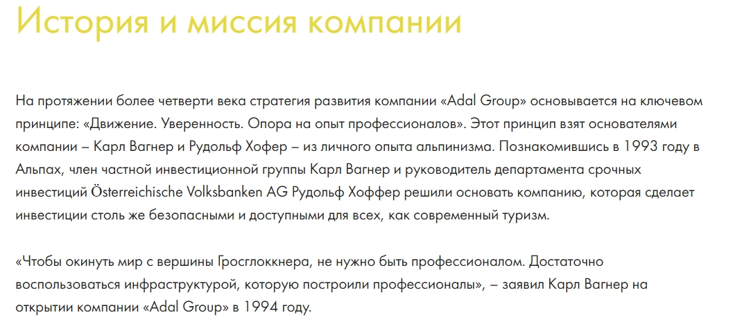 Можно ли доверять Adal Group: честный обзор и реальные отзывы экс-клиентов реальные отзывы