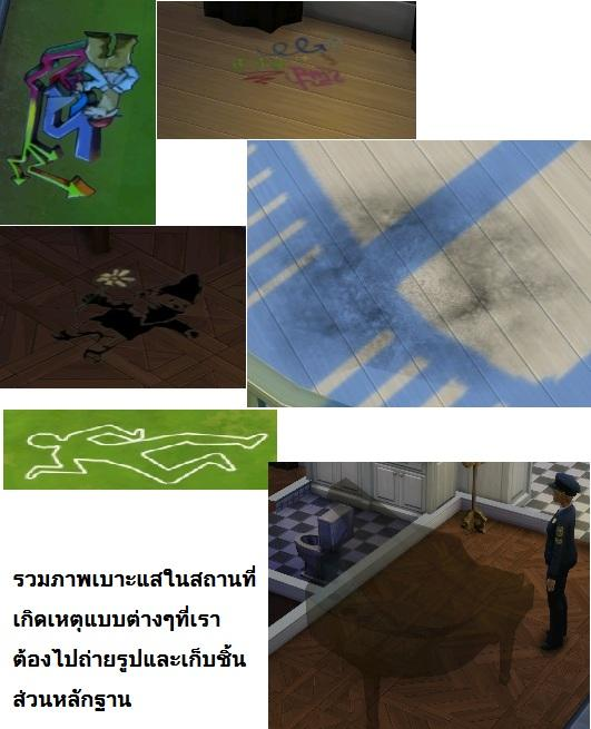 http://www.thaithesims4.com/uppic/00165518.jpg