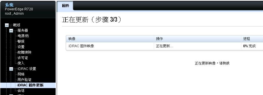 2014-07-16 15:29:00 的螢幕擷圖.png