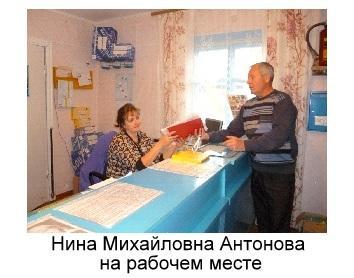 C:\Users\Юля\Pictures\Бараит\58.jpg
