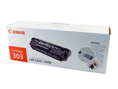 Hộp mực máy in Canon 2900 chính hãng