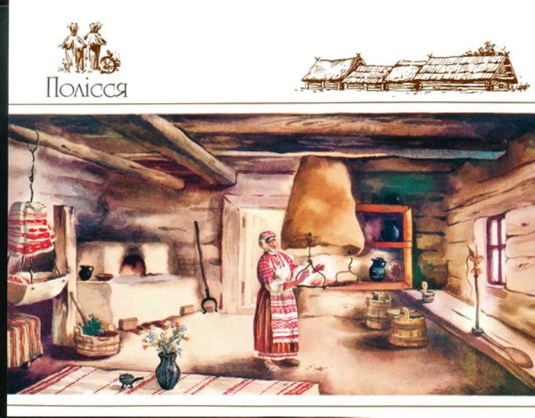 Інтер'єр житла, с. Сварицевичі колишнього Рівенського повіту Волинської губернії, тепер Дубровицького району Рівненської області
