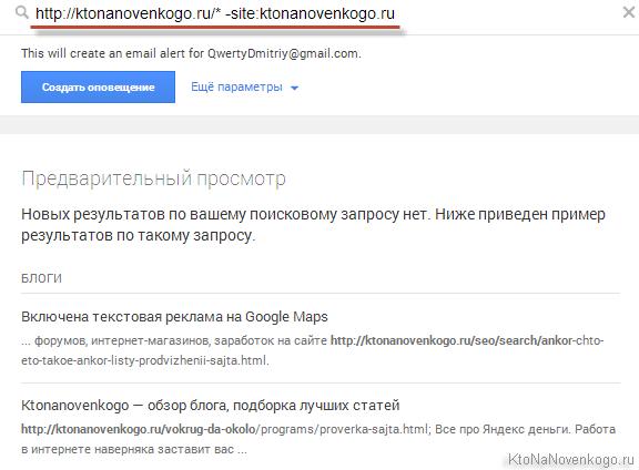 http://ktonanovenkogo.ru/image/15-10-201420-33-25.png