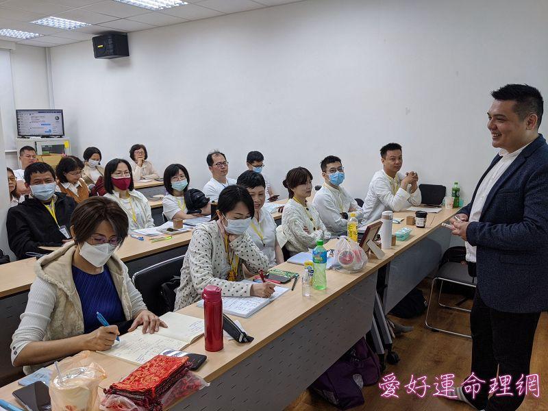 張粲粱老師 - 法術奇門上課實況 2