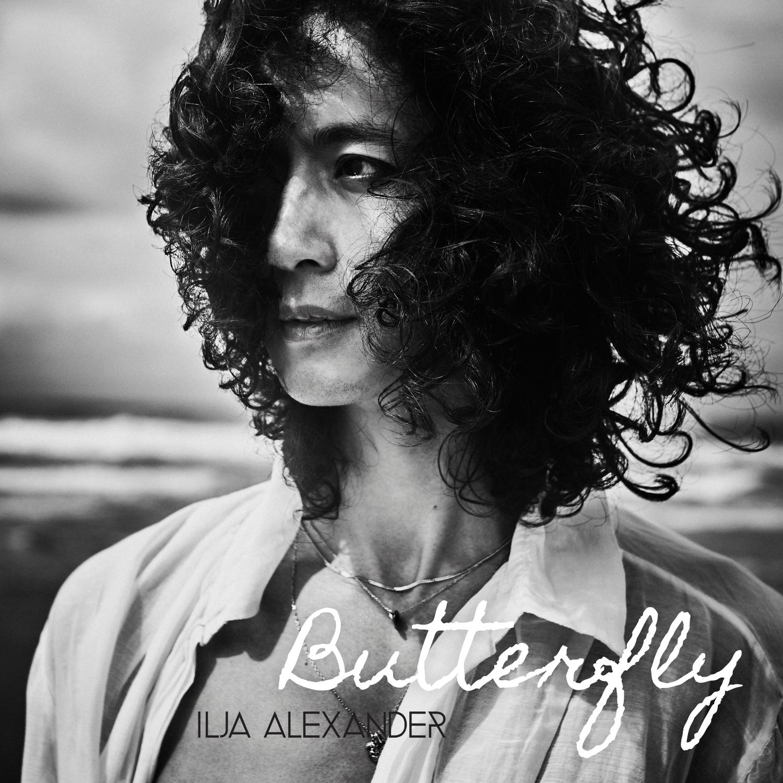 Visionary dream-pop musician Ilja Alexander shares 'Butterfly ...