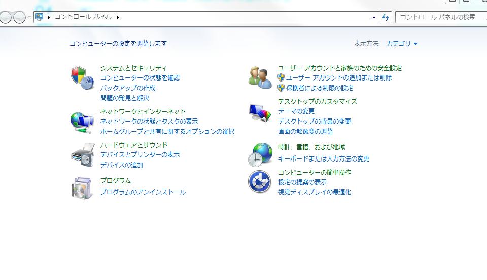 C:\Users\seizou15\Pictures\データベース共有\キャプチャ.PNG