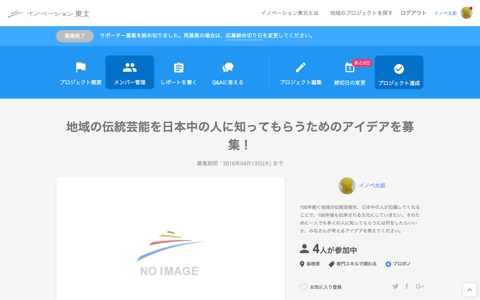プロジェクト達成01.png
