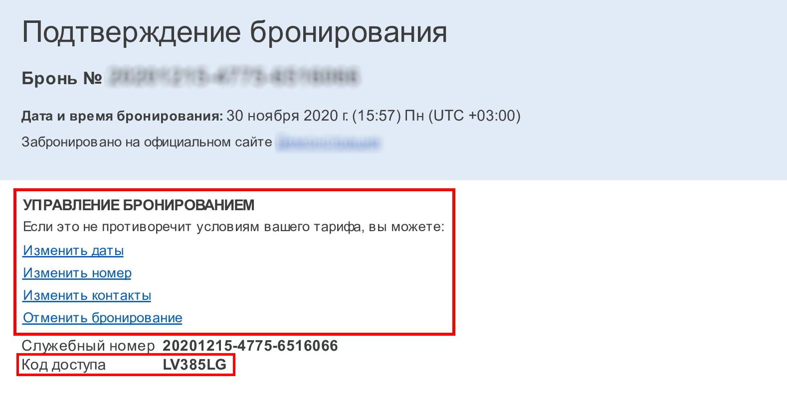 U3CL-B1H_0Pgpc2EYkO2NzoUufDHg--qsySE_bXG