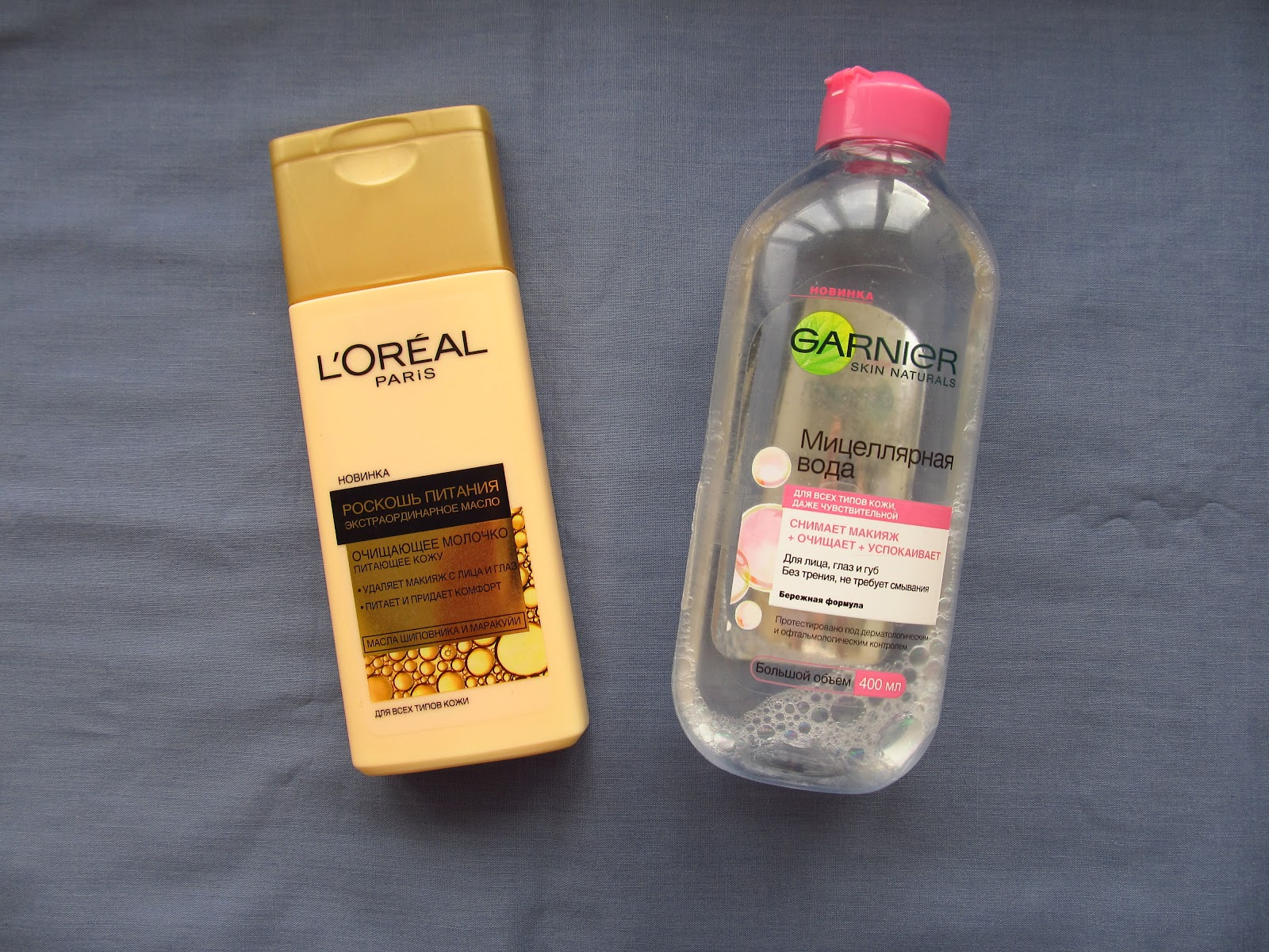 порівняння молочка для зняття макіяжу L'Oreal та міцелярної води Garnier