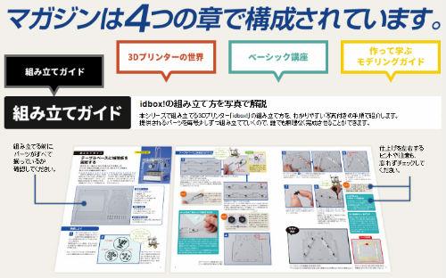 ah_printer2.jpg