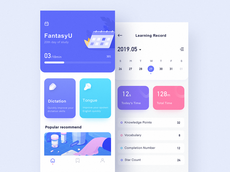 English practice interface illustration ui app