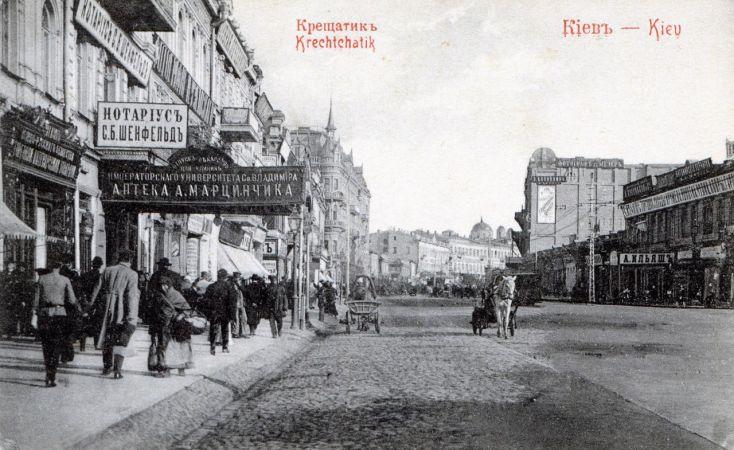 Кровавые драмы дореволюционного Киева