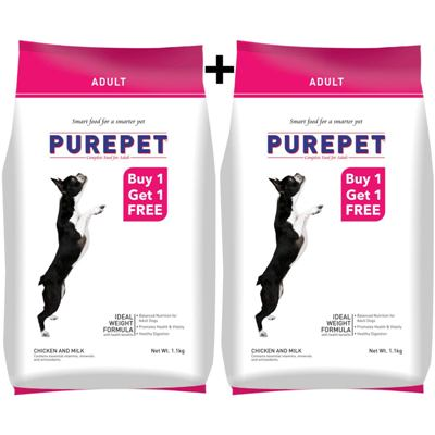 Purepet Chicken And Milk Adult Food (Dry Food) (300/-) (4.0 Rating) bet dog foods in India