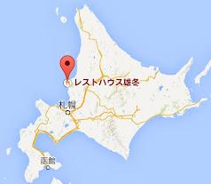 雄冬岬(おふゆみさき)