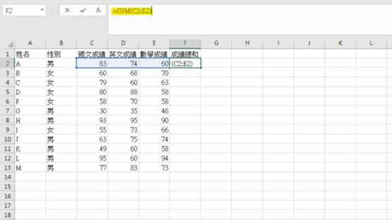 Excel條件加總