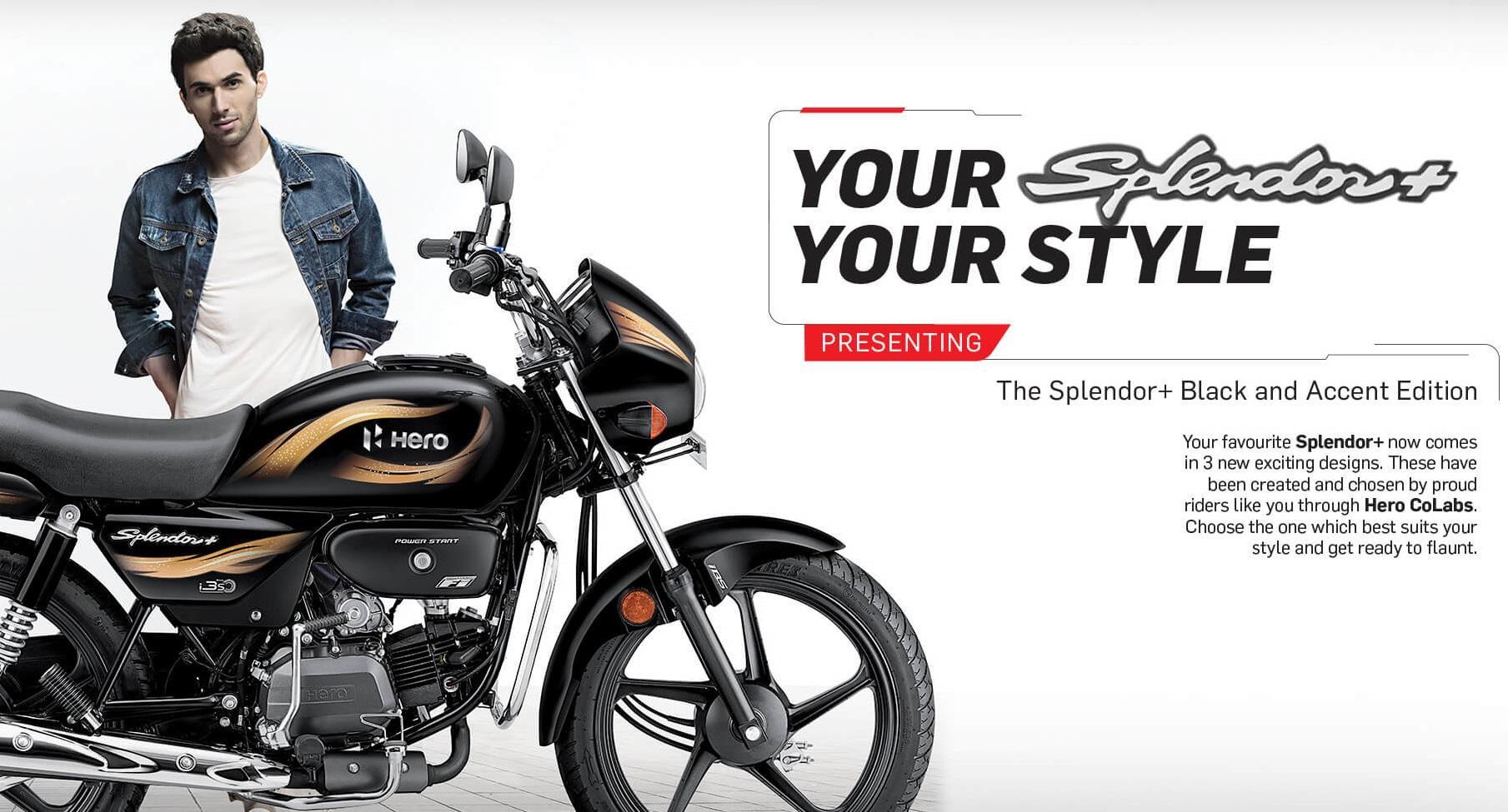 Which bike is the best - Bajaj Pulsar 125 vs Hero Splendor Plus?