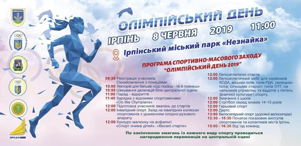 """Від любові до ненависті: як """"нове обличчя"""" Антон Мирончук став ворогом ірпінської влади"""