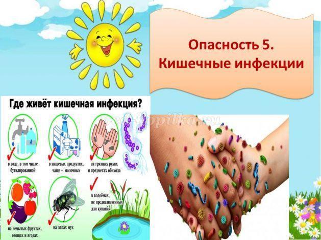 https://ped-kopilka.ru/upload/blogs2/2019/6/69554_59ee4db9c555a7cc6d39087b2d8b0336.jpg.jpg