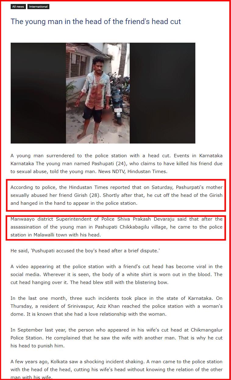 screenshot-banglarkhobor24.com-2019.06.27-12-51-16.png