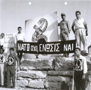 nato-oxi-enwsh-nai