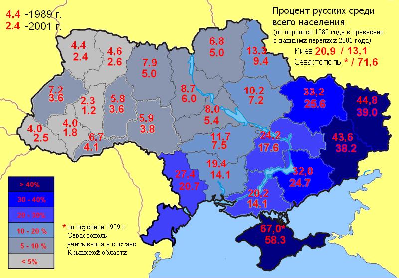 https://upload.wikimedia.org/wikipedia/commons/3/3b/Russians_in_Ukraine_1989.PNG