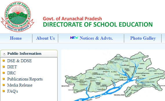 Arunachal Pradesh Board Result