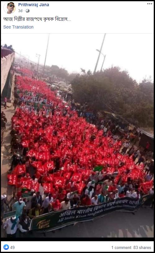 Farmers protest Delhi.png