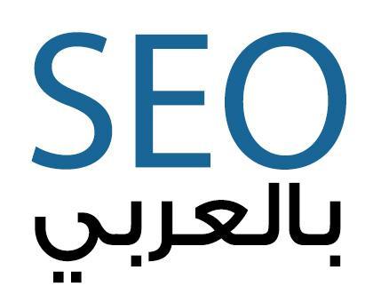 خدمات سئو عربی