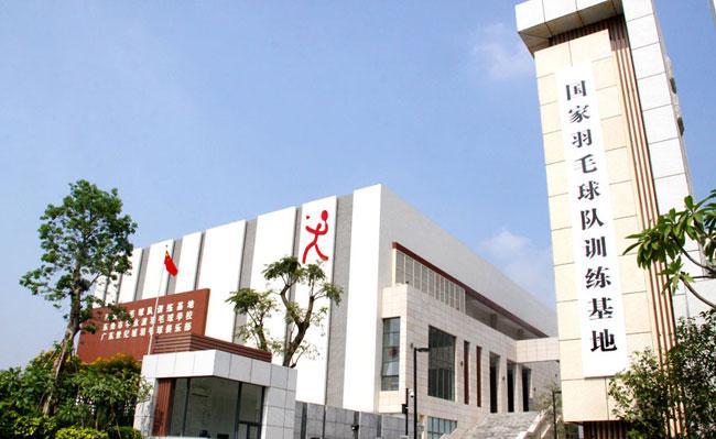 李永波羽毛球學校的圖片搜尋結果