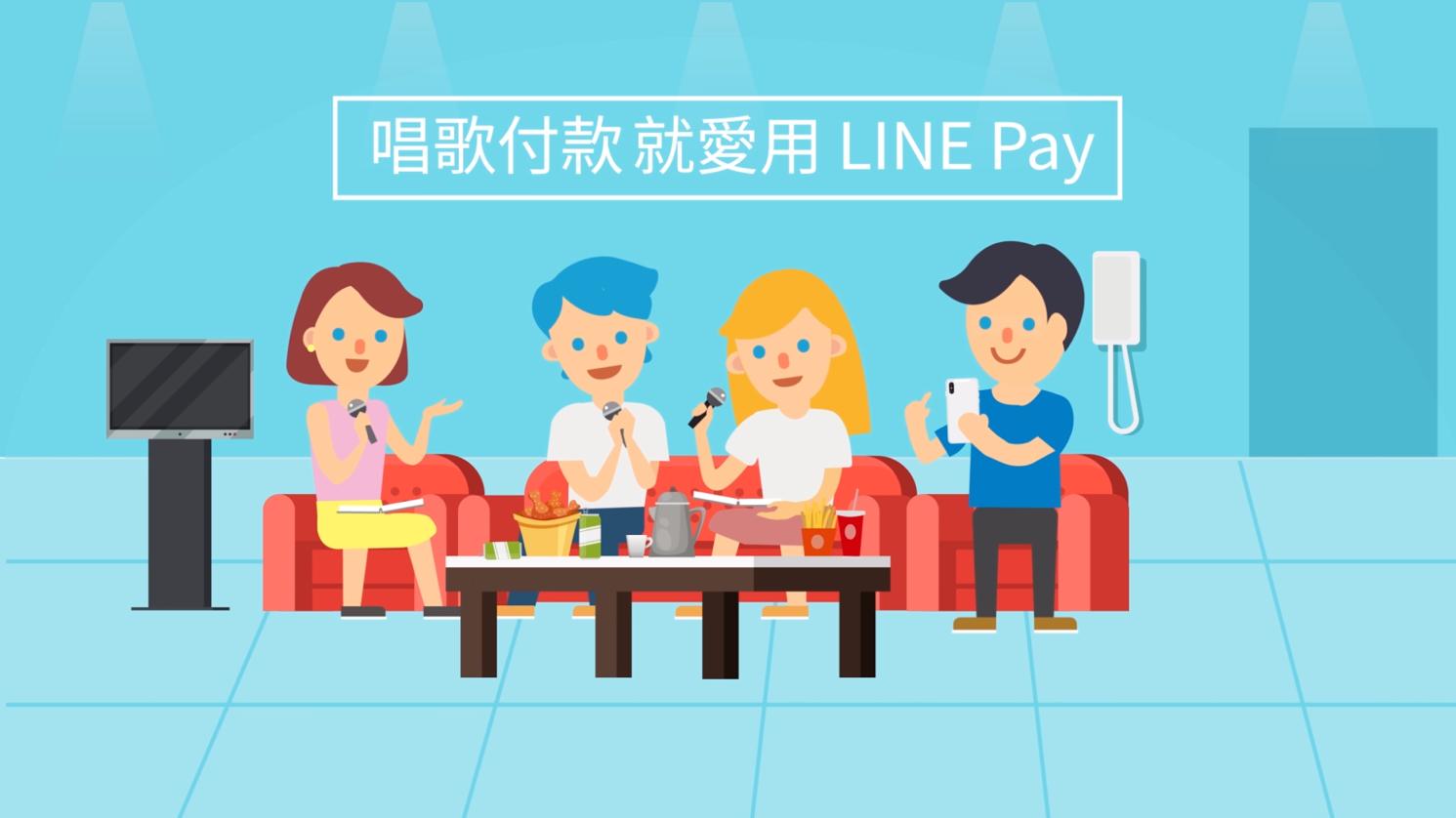 唱 KTV 也能刷 LINE Pay,唱歌、平分帳單更方便 UVRttaeD_LTfYx8Er310BglFx8Sz7mqF5UO3hRTm06v9GSfqRXHbtvQ6LdZ6HCj8dr84g9xXbyh2qZus76hSfAfwULTabrKLDY0oo4vobFeBG1EfPyZUSM4_rs4157eIfs5InUNSkv8dlKJmYg