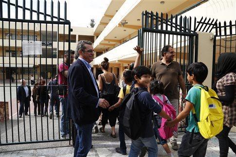 Βόλβη: Δεν στέλνουν τα παιδιά σχολείο για να μην συναντήσουν προσφυγόπουλα