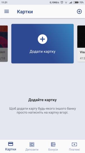 D:РR_commentsTAS2UДобавить картуScreenshot_9_online.kapowai.tas2u.png