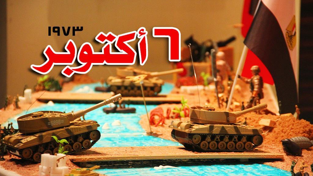 6 أكتوبر, رمضان, أنشطة رمضانية