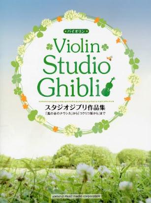 U265 Book] Download PDF Studio Ghibli Violin Solo Sheet Music Scores