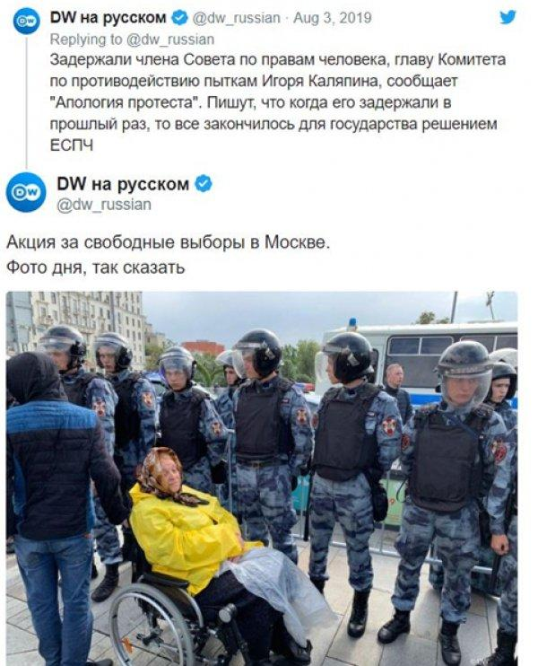 full-bezymyannyi-1566043094.jpg