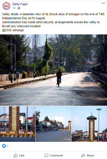 lal chowk 3.png