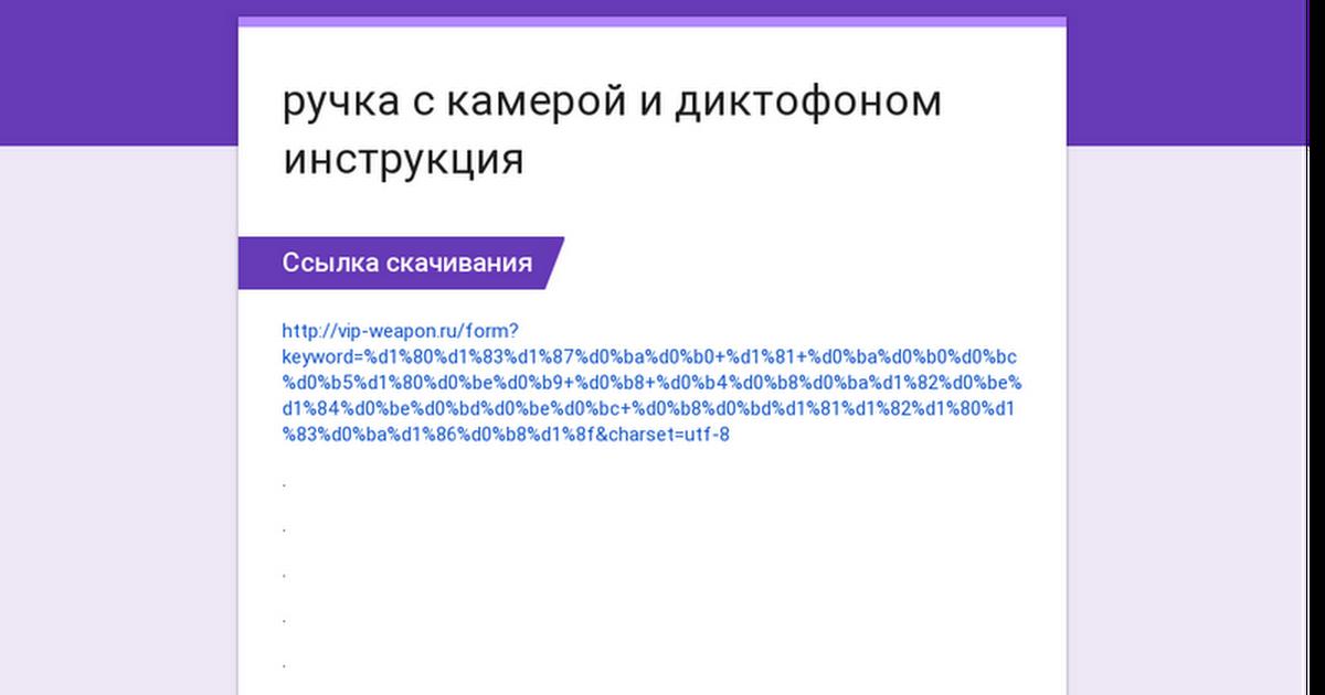 Bpr 6 Инструкция На Русском