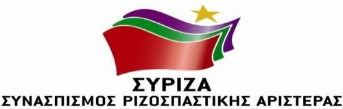 C:\Users\e.pantalou\AppData\Local\Microsoft\Windows\Temporary Internet Files\Content.Word\logo_syriza.jpg