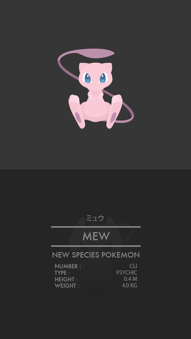 mew_by_weaponix-d8bzqze.png