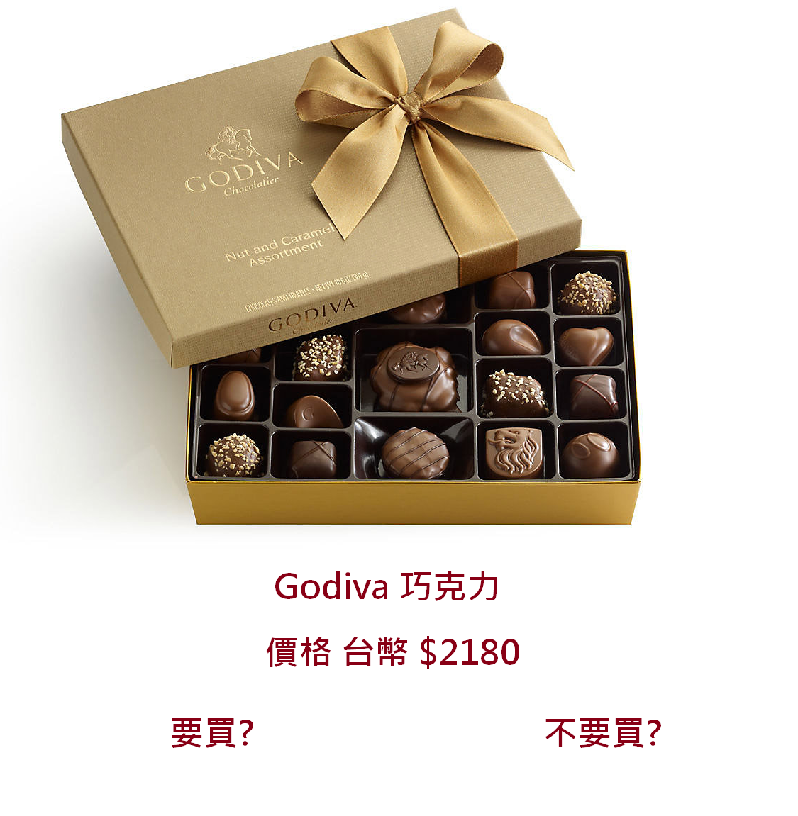 05 19pc-nut-and-caramel-gift-box--190443-1.png