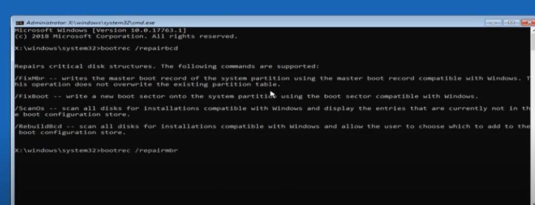 bootrec /repairbcd and bootrec /repairmbr commands