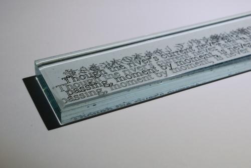 Yuka Otani installation detail