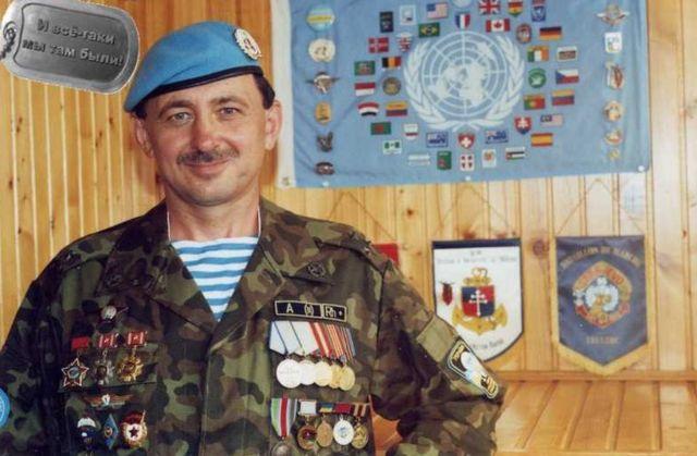 Сергей Мовчанюк