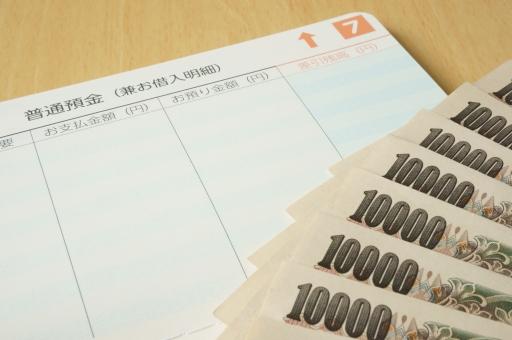 拠出型企業年金保険とは?確定拠出年金とは違うもの?詳しく解説!
