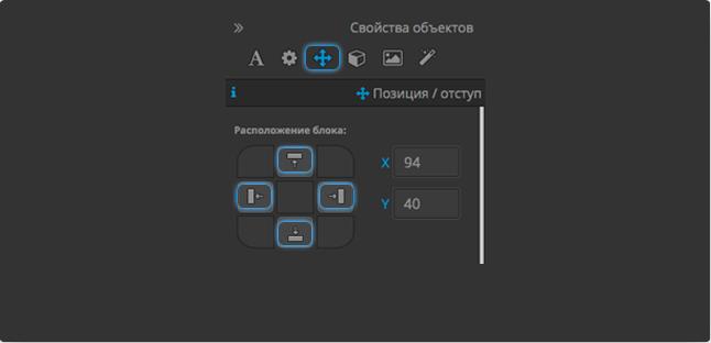 http://prob2b.biz/themes/prob2b/public/site/img/instructions/div_edit2.png