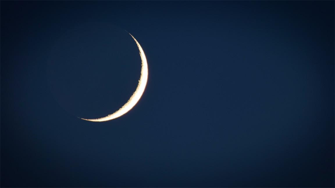 Ramadan Crescent Moon.jpg