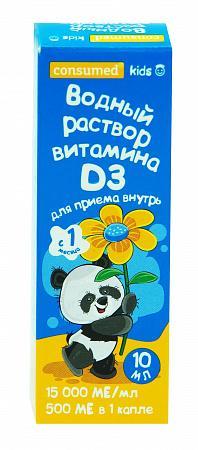 Consumed kids Aqua D3 baby водный раствор для приема внутрь 15 000 МЕ/мл ( 500 МЕ/капля), 10 мл